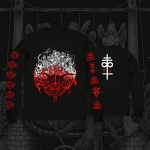 Pre-Order: Burial Of Creation