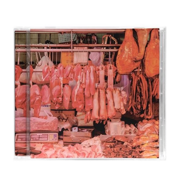 Dead Meat Hoodie Bundle