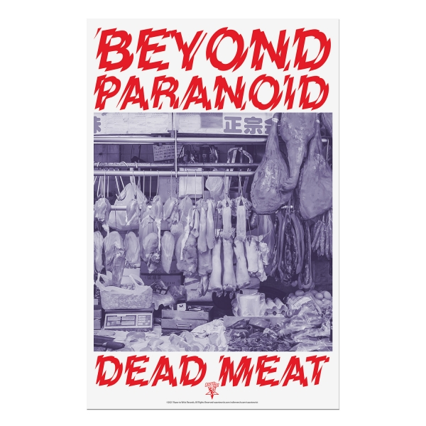 I'm Dead Meat And I Don't Care Bundle