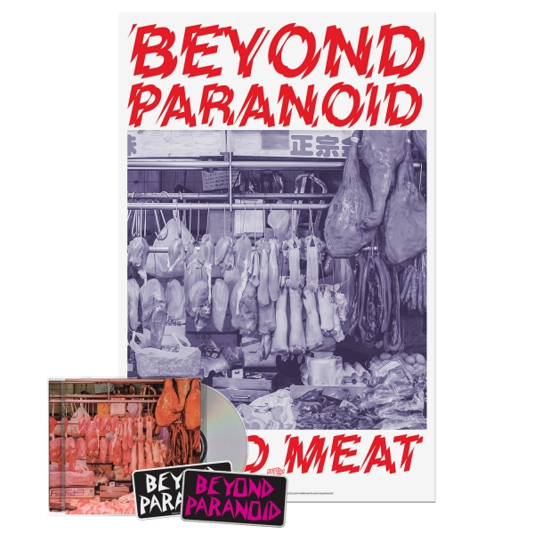 Dead Meat CD/Patch/Sticker/Limited Poster Bundle