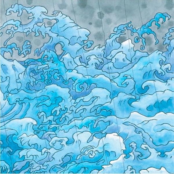Oceans Of Delicate Rain