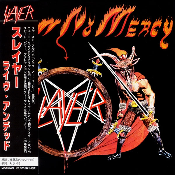 Show No Mercy (Japanese Edition)