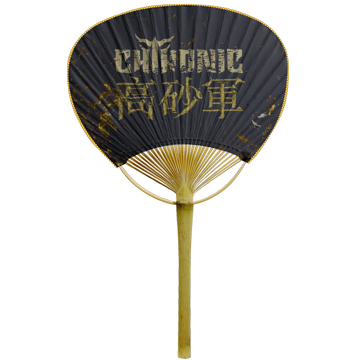 Hand-made Bamboo Fan