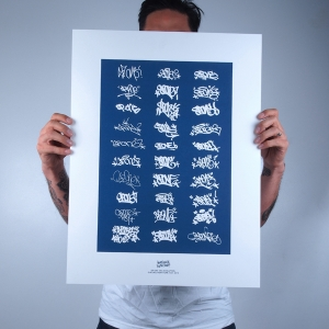 SP ONE - Tag Evolution Screenprint