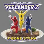 P-Bone Steak