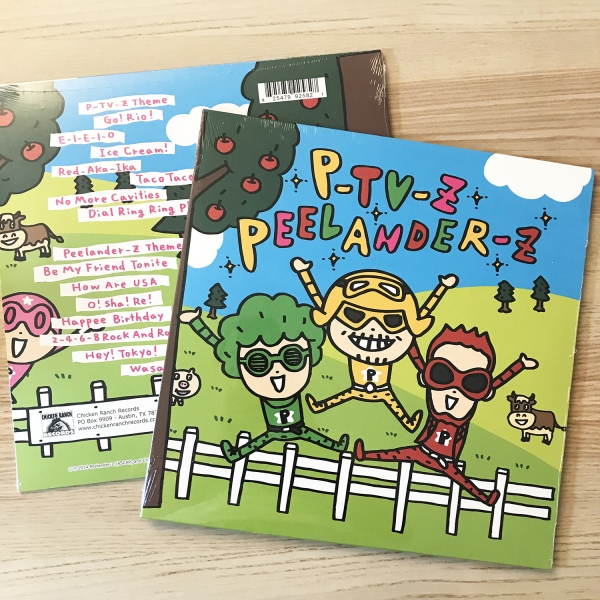 P-TV-Z (10th Anniversary Vinyl)
