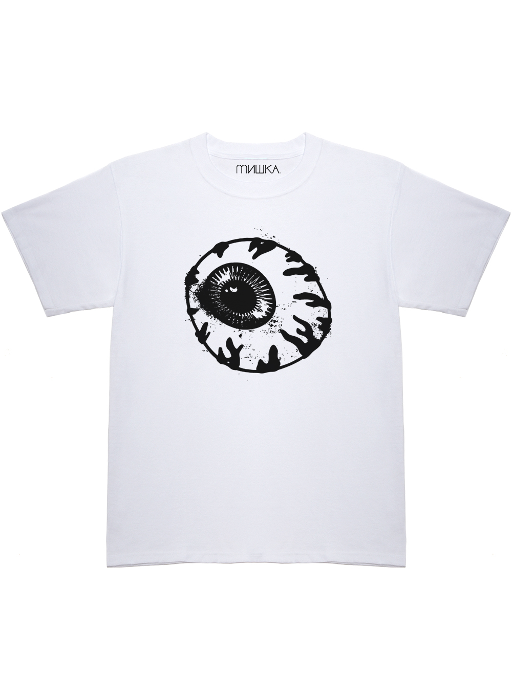 Wrung Out Keep Watch