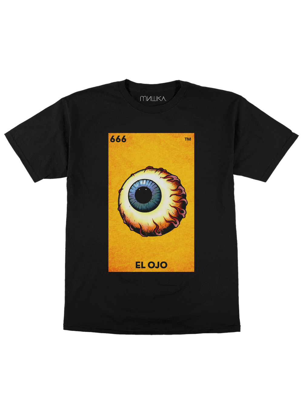 El Ojo Keep Watch