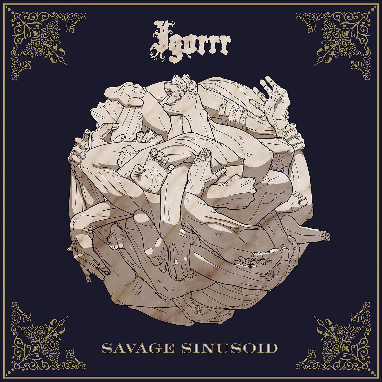 Savage Sinusoid (Pine Green Vinyl)
