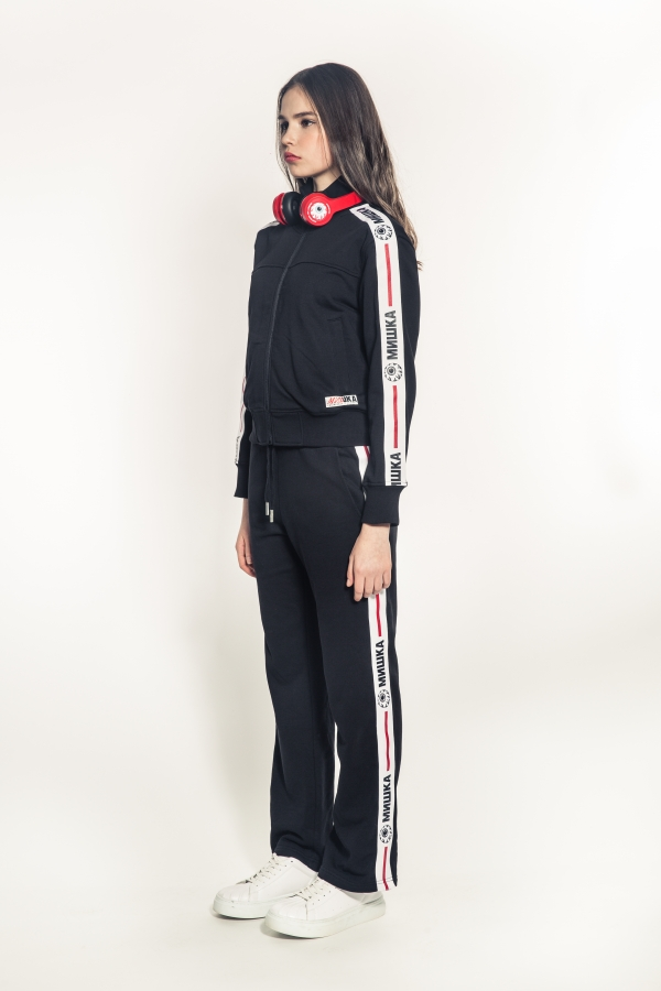White Stripe Keep Watch Cyrillic Girl's Sweatpants