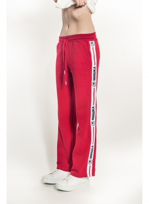 Cyrillic Keep Watch Women's Sweatpants