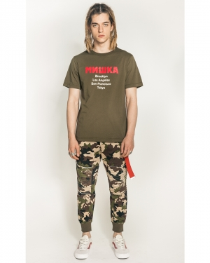 Lamour Split Icons T-Shirt (Olive)