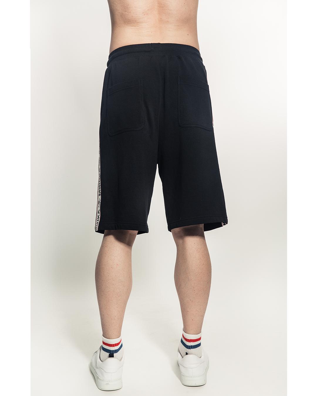 Cyrillic Shorts (Black)