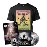 One Bad M.F. Live!! CD + 2xLP Bundle