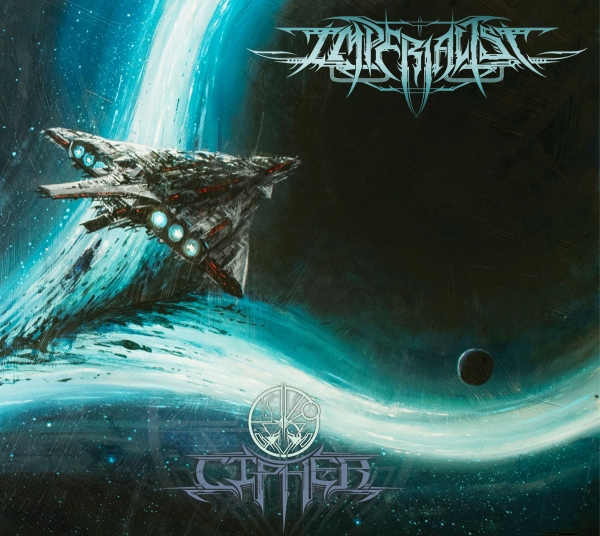 Cipher (Black Metal)