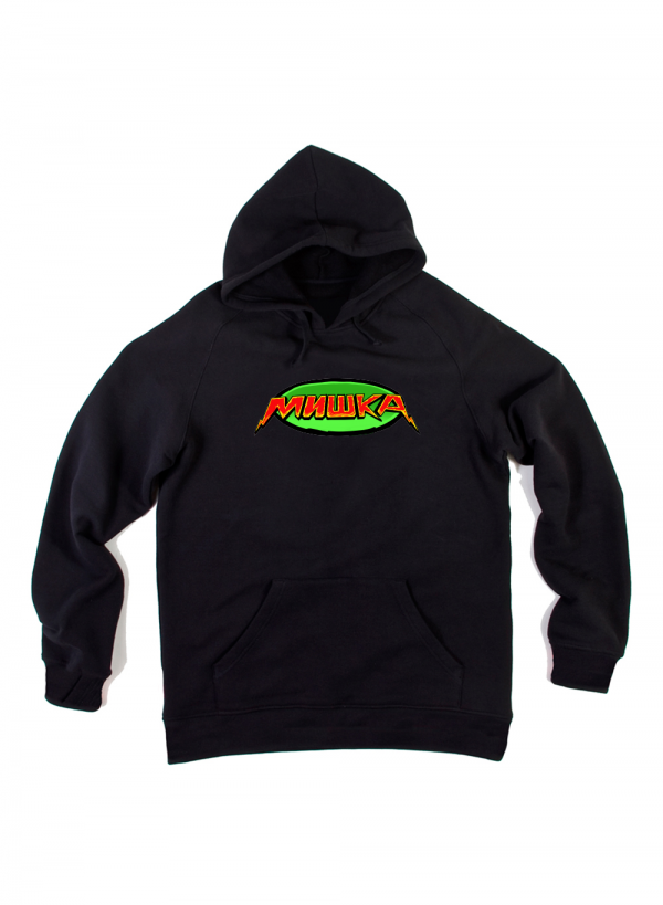 Lamour Mishka The Martian Pullover