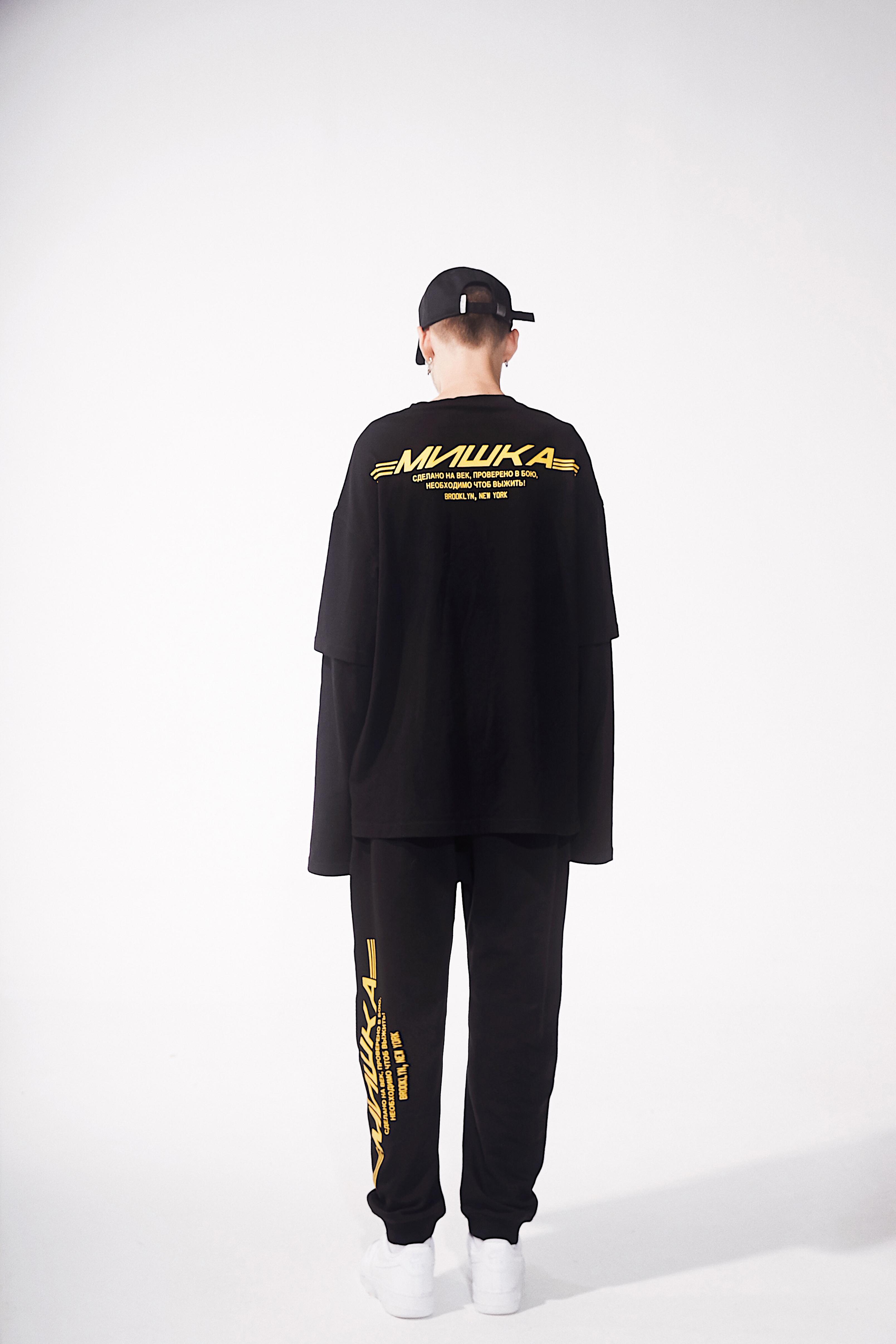 Keep Watch Worldwide Double Sleeve Shirt