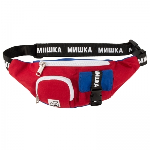 Keep Watch Multi Pocket Waist Bag
