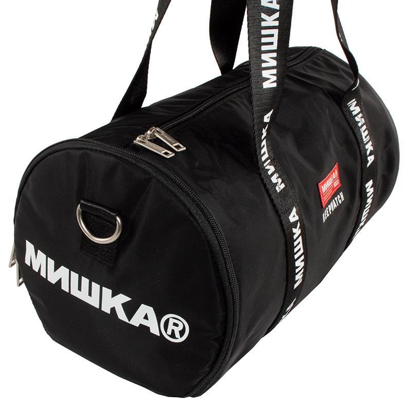 Keep Watch Travel Duffel Bag