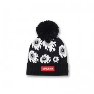 Keep Watch Overload Pom Beanie
