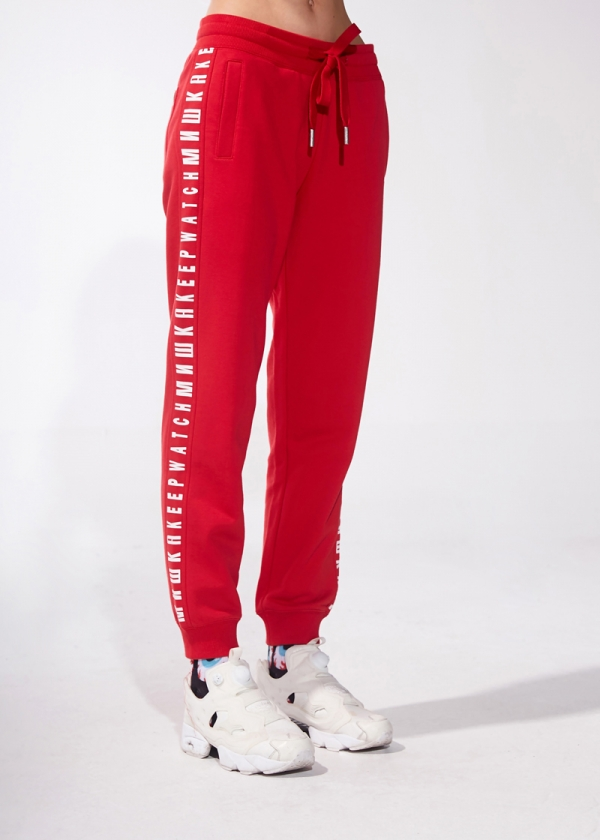 Women's Keep Watch Sweatpants