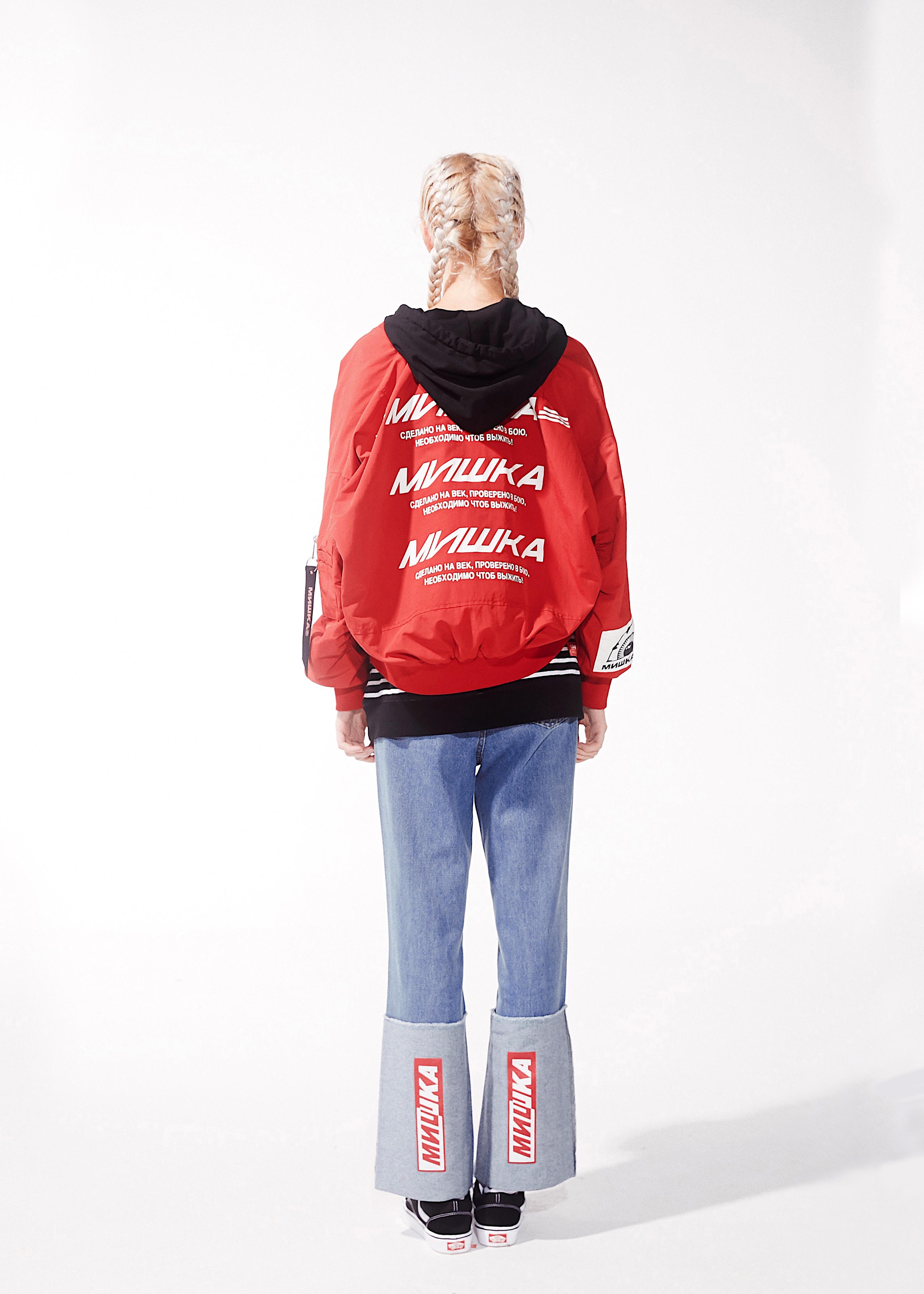 Express Cyrillic Women's Jacket