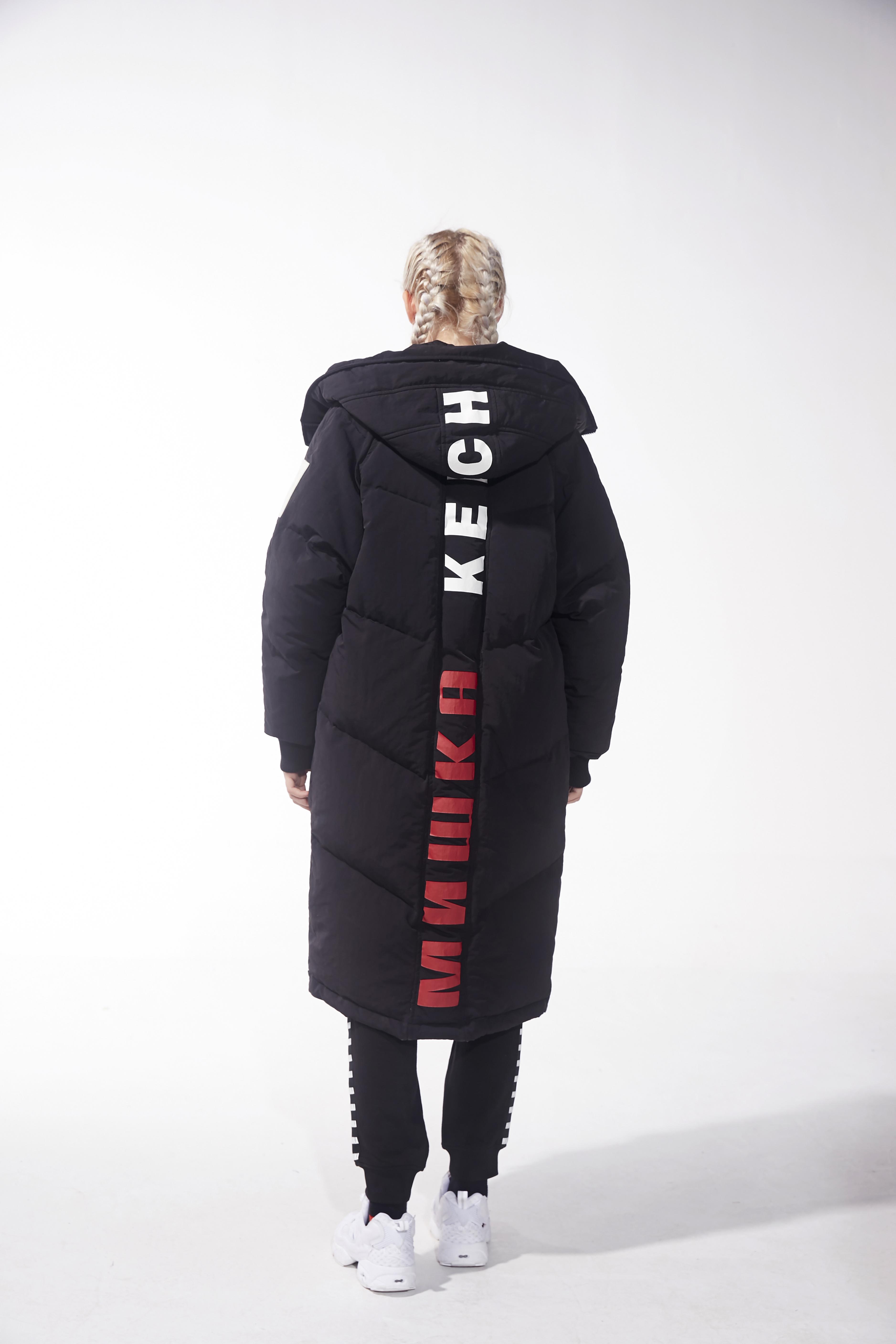 Keep Watch Women's Long Puffy Coat