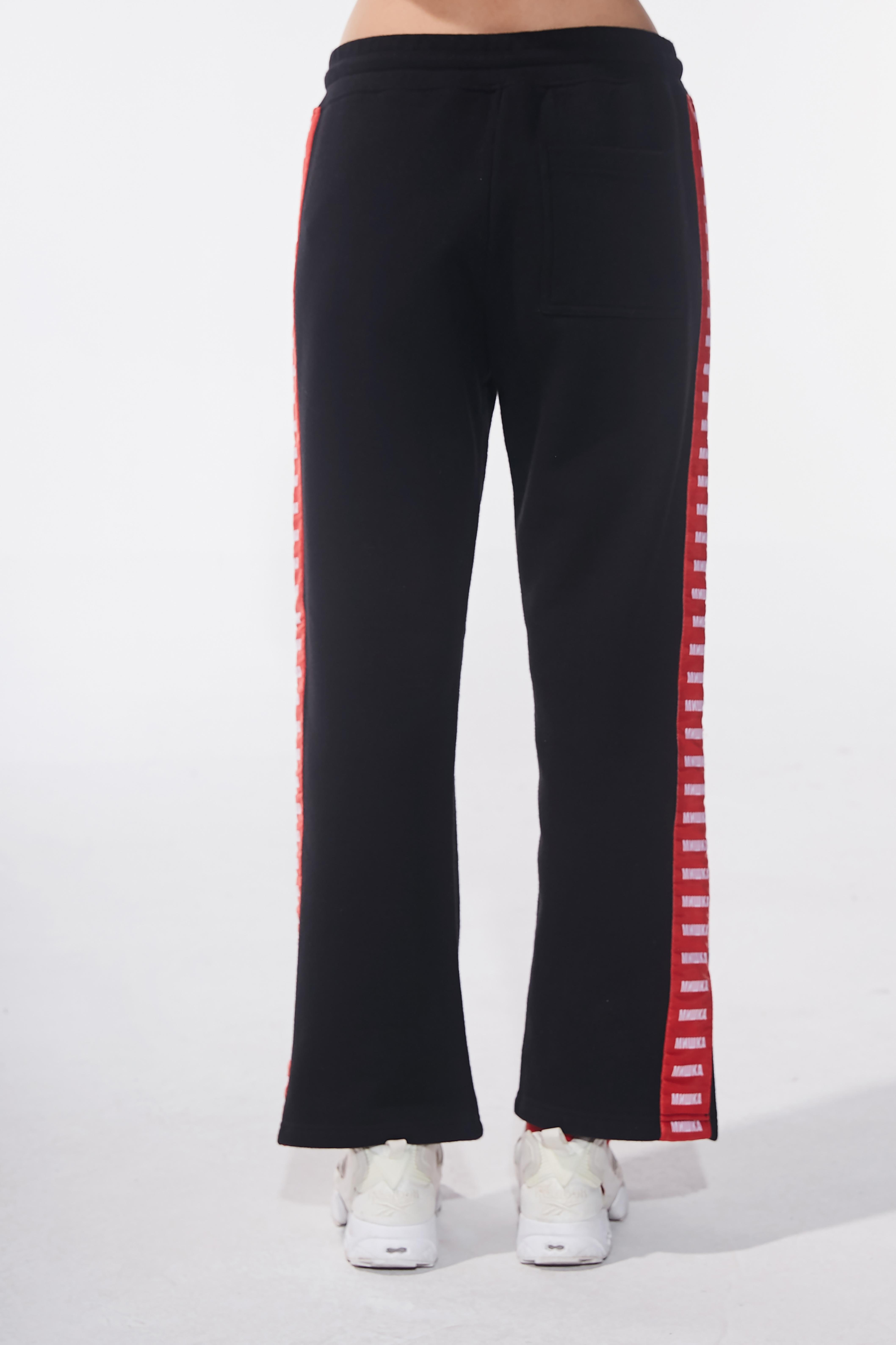 Cyrillic Keep Watch Women's Track Sweatpants