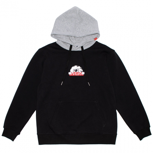 Peek-A-Boo Keep Watch Grey-Hooded Hoodie