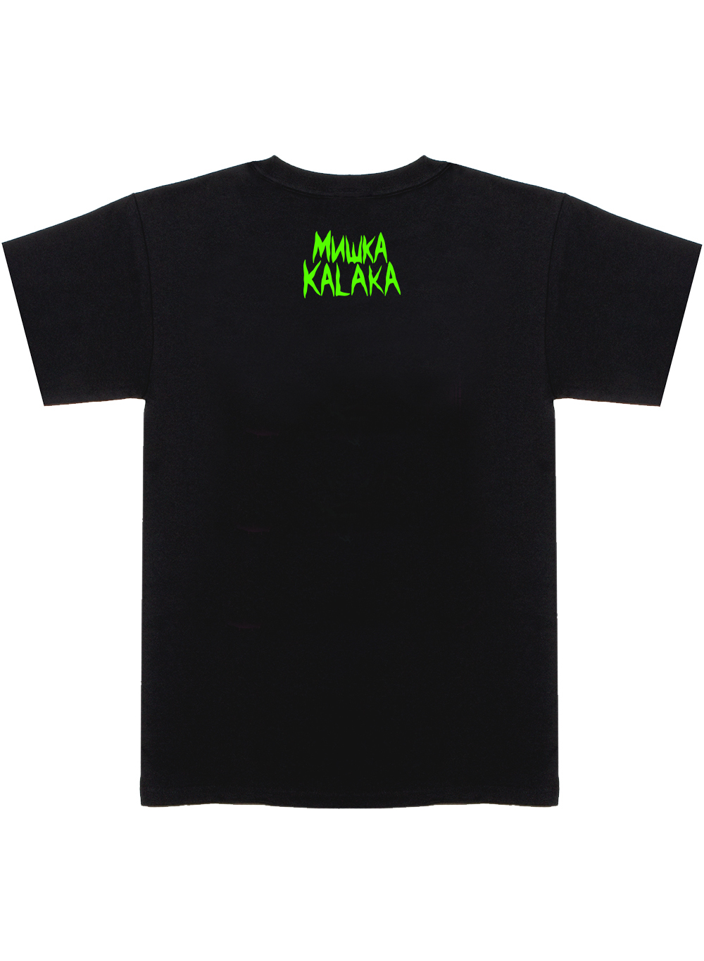 Kalaka Split Faced T-shirt