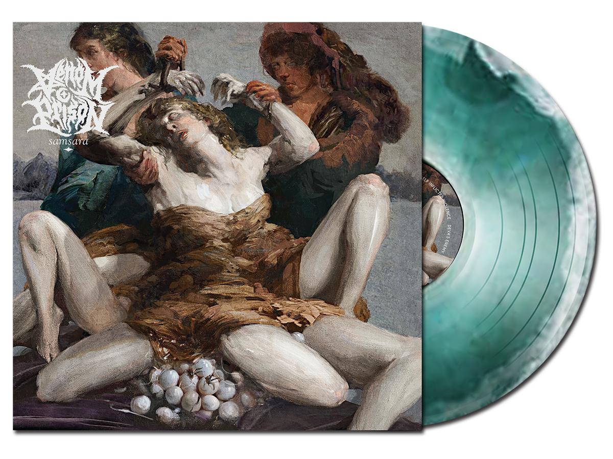 Samsara CD  and LP Bundle