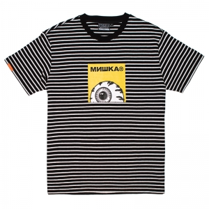 Keep Watch Striped Knit Tee