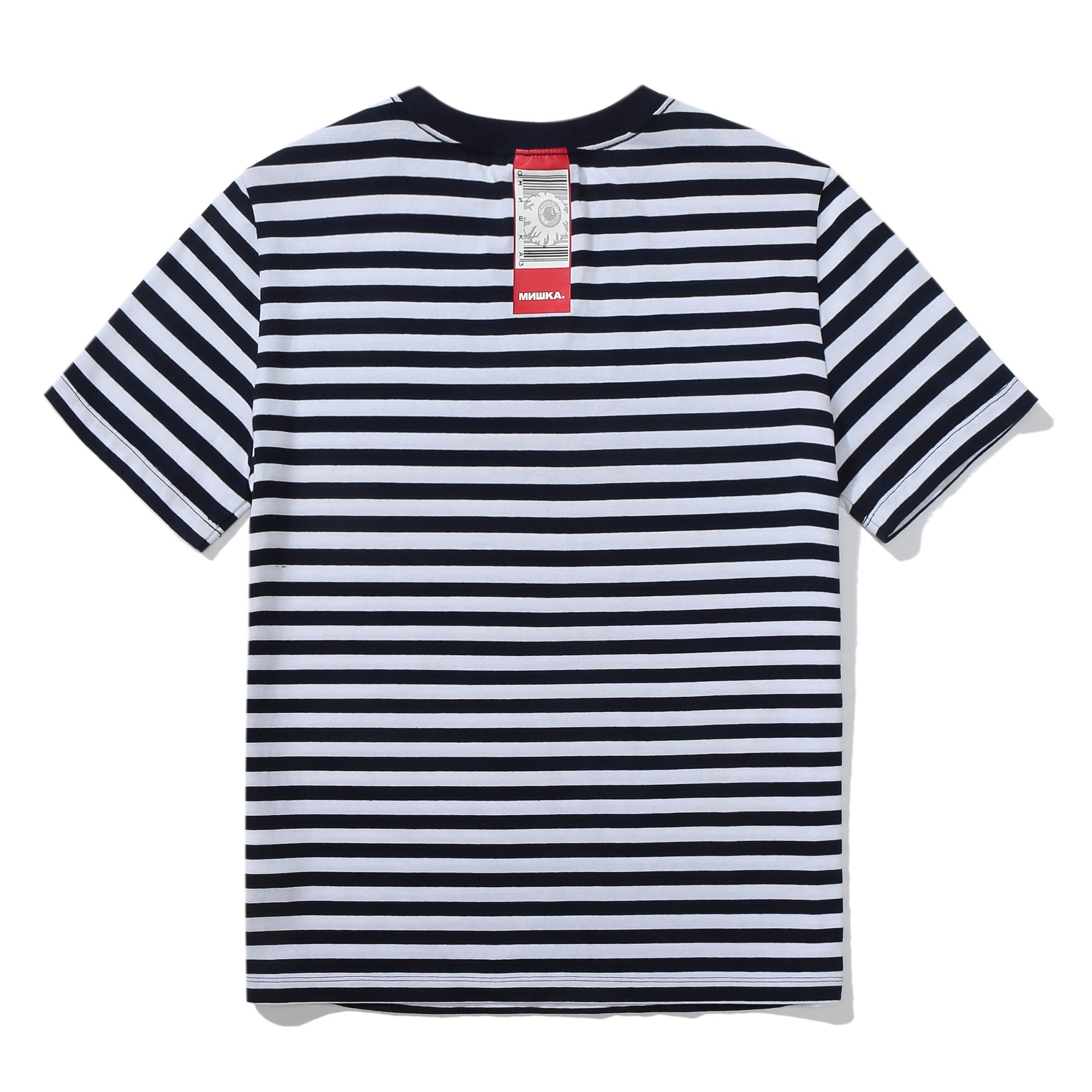 Keep Watch Navy & White Striped Womens Tee