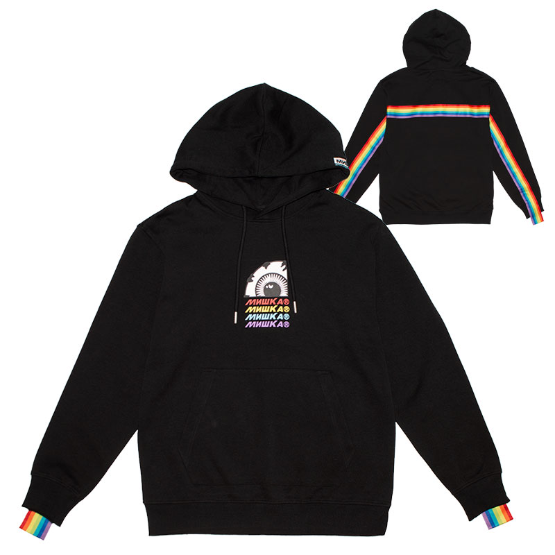 Black Rainbow Striped Pullover Hoodie