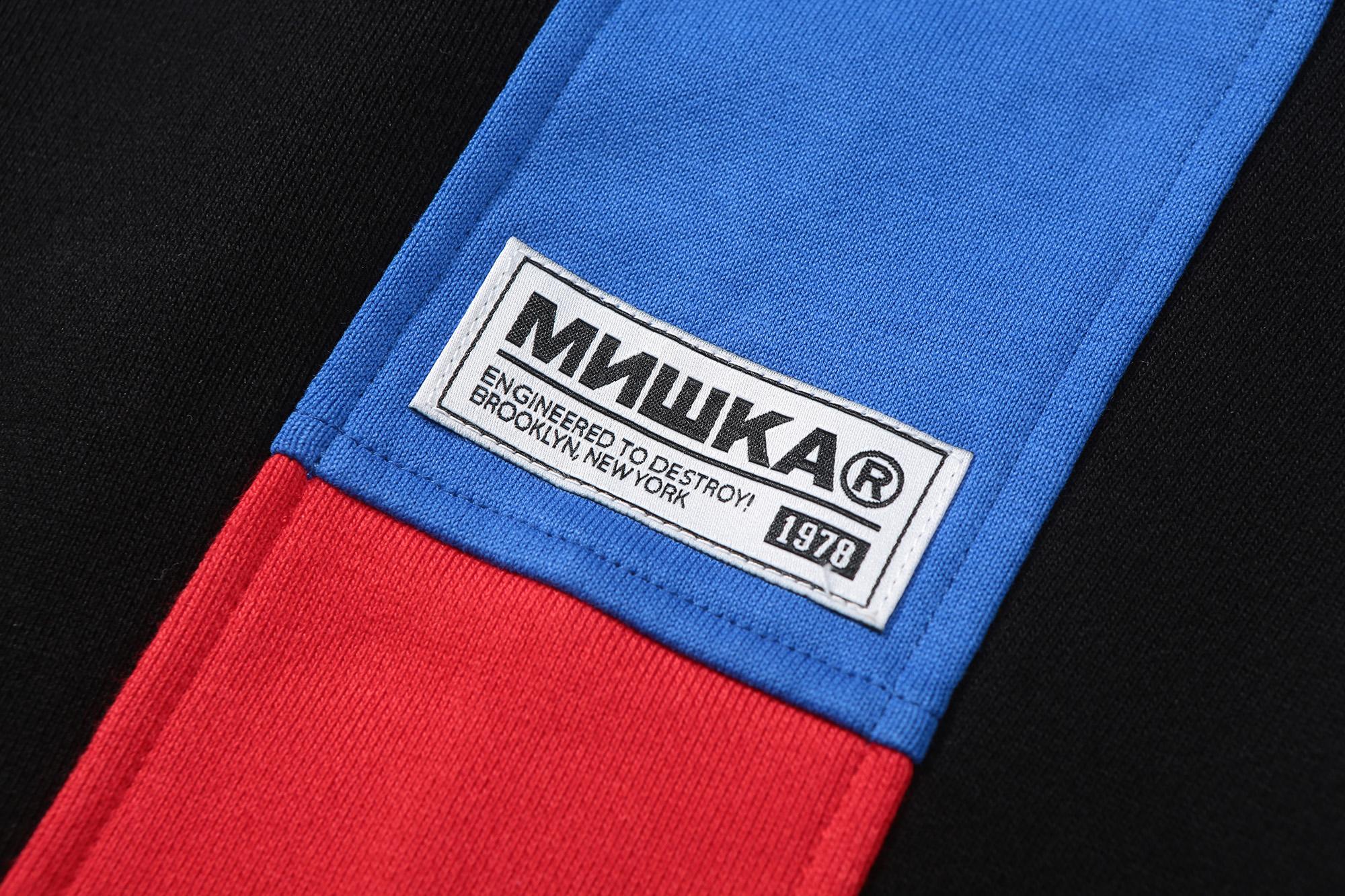 Mishka Sweatpants
