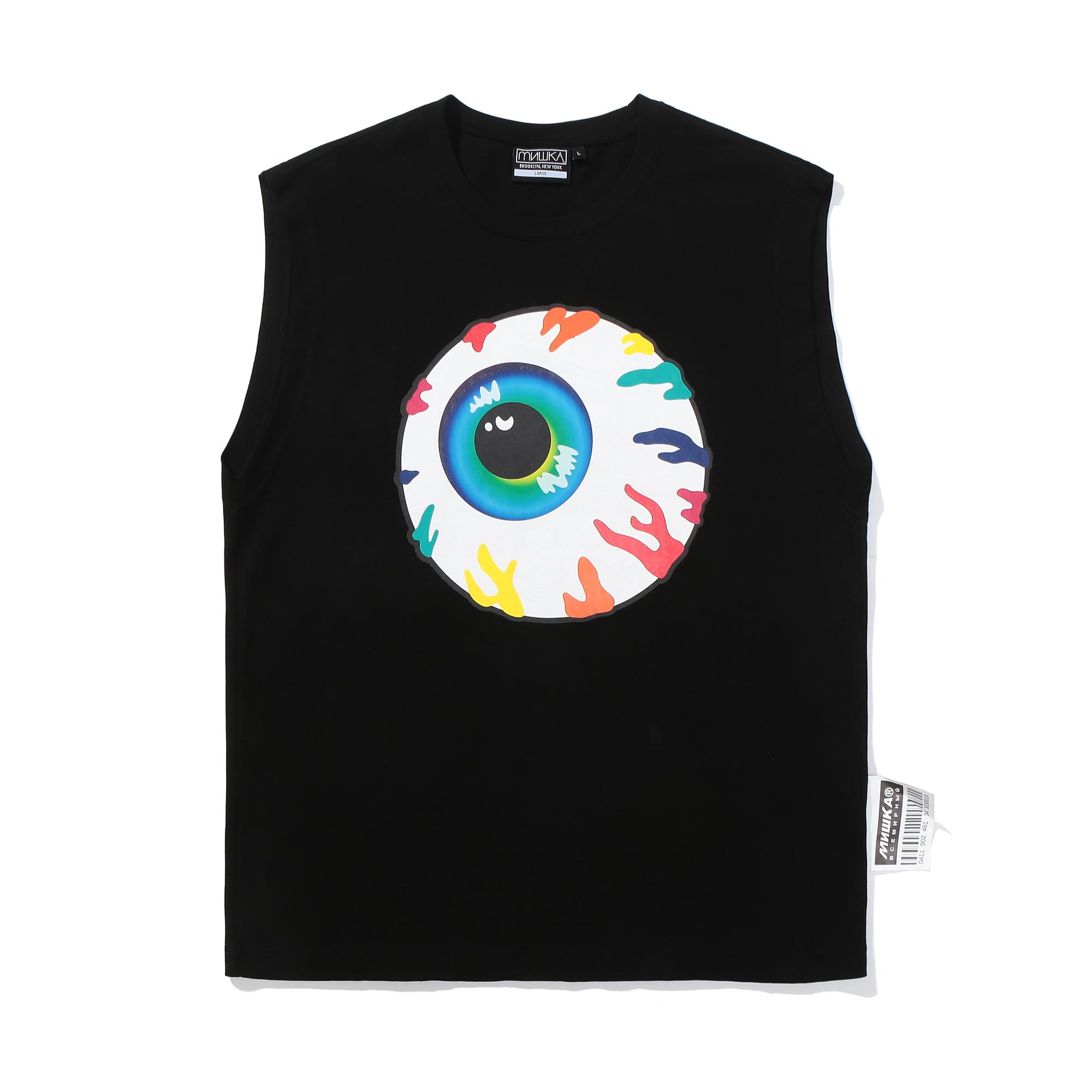 Rainbow Keep Watch Sleeveless Muscle T-Shirt