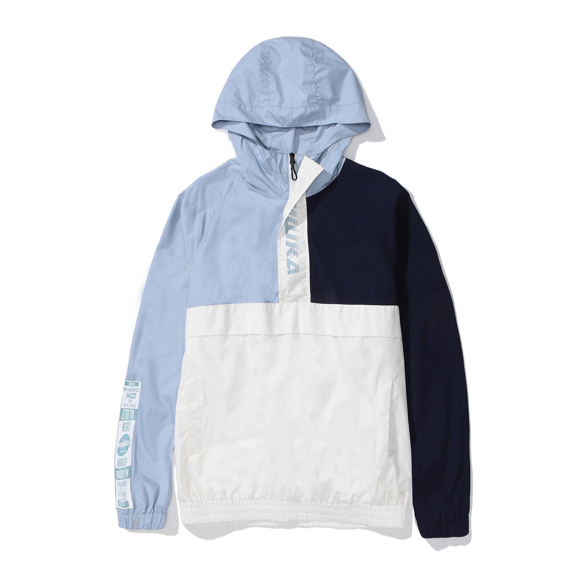 Quarter-Zip Track Jacket
