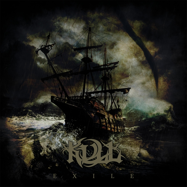 Exile (Digipak)