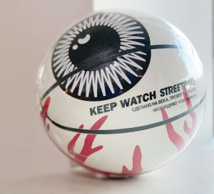 And1 x Mishka Keep Watch Basketball