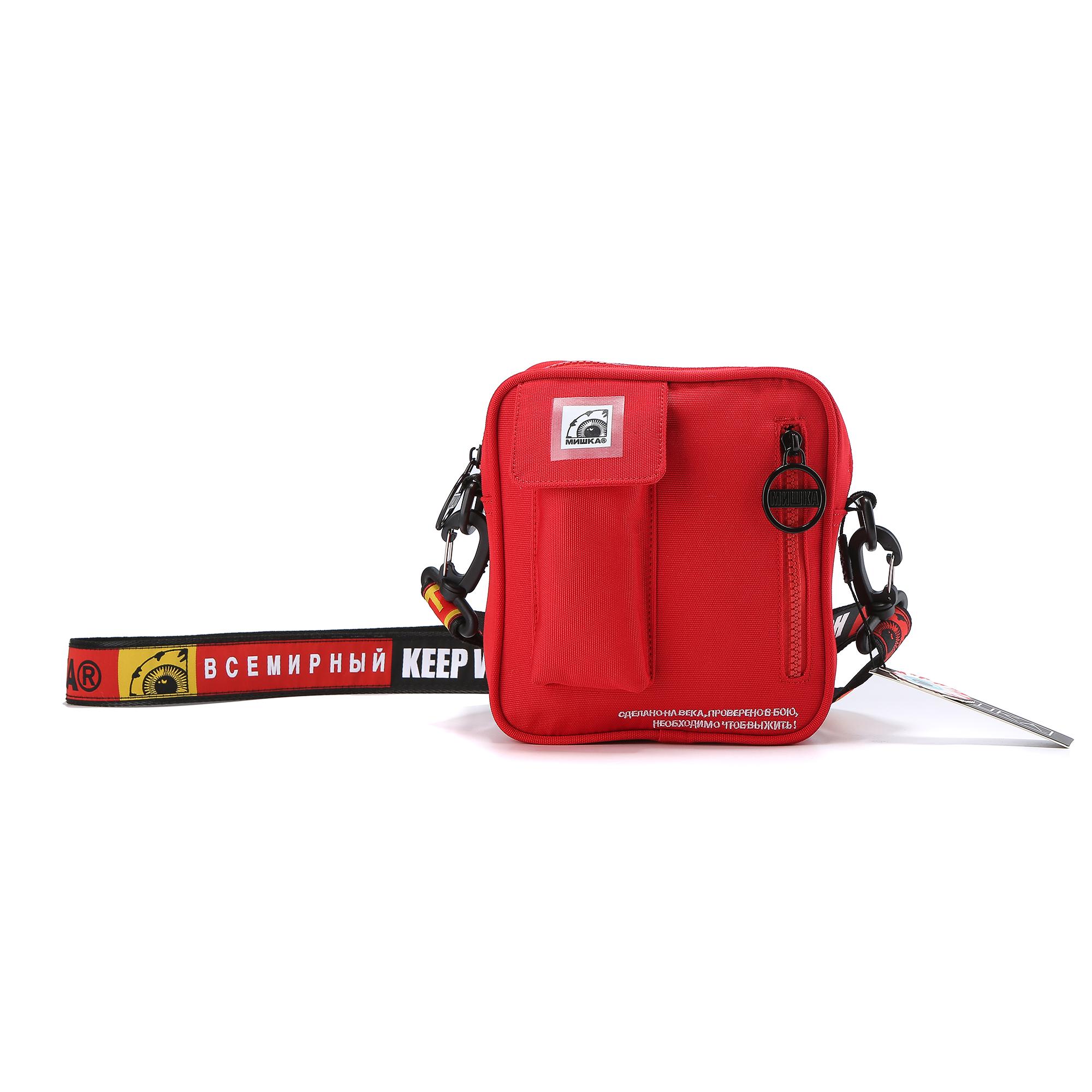 Keep Watch Essentials Shoulder Bag