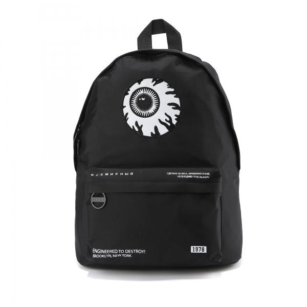 Keep Watch Sprawl Backpack