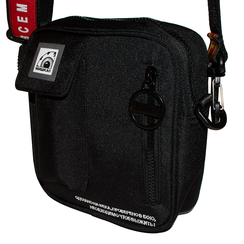 Keep Watch Essentials Shoulder Bag
