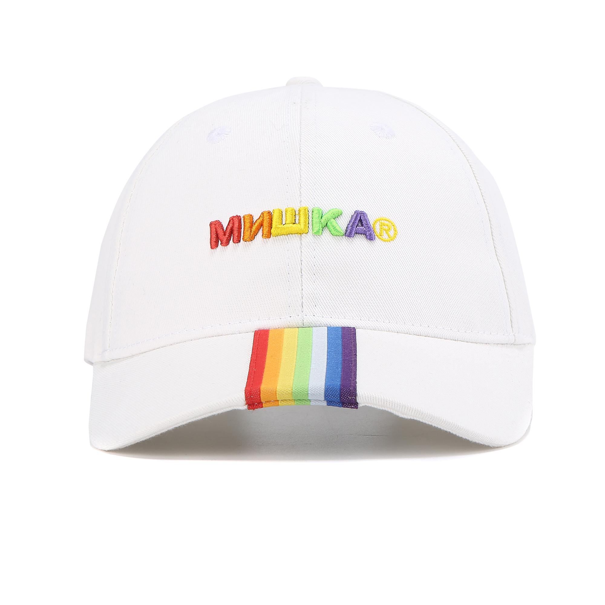 Over The Rainbow Cyrillic Cap