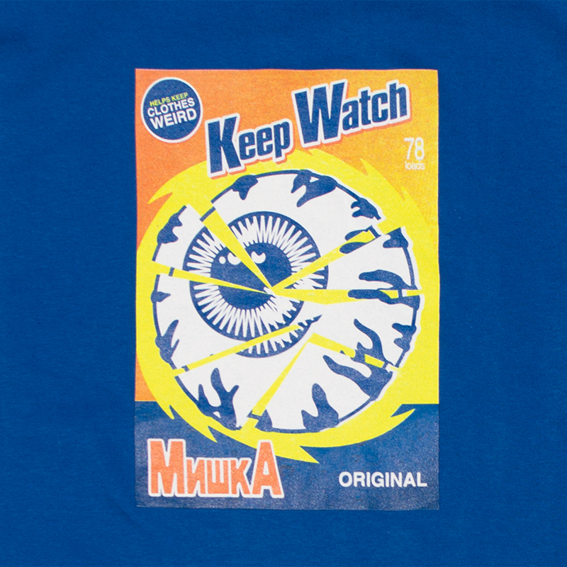 Keep Watch Challenge