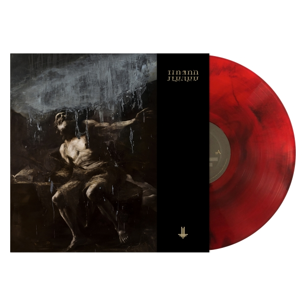 I Loved You at Your Darkest (Red Smoke Vinyl)