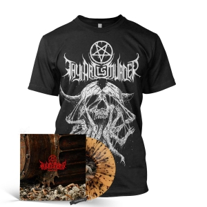 Atonement Vinyl Bundle (Import)