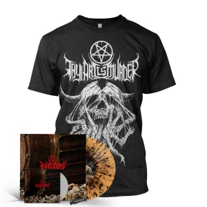 Atonement CD/Vinyl Bundle (Import)