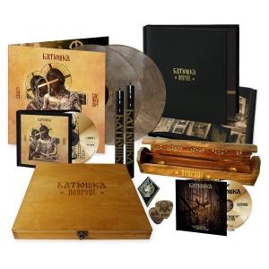 Pre-Order: Hospodi (Box Set)