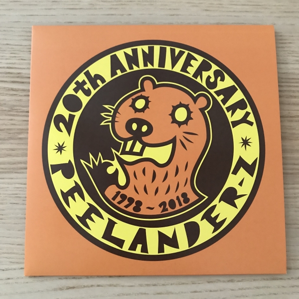 "Beaver Fever (20the Anniversary 7"")"