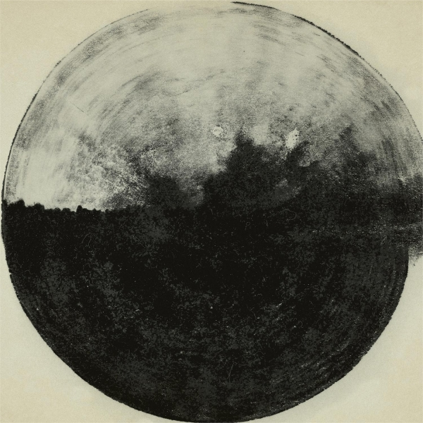 A Dawn to Fear (Blue Vinyl)